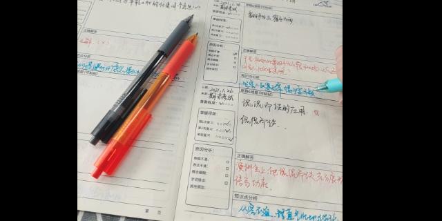 天津老爸评测中性笔批发价「上海歌邻文化用品供应」
