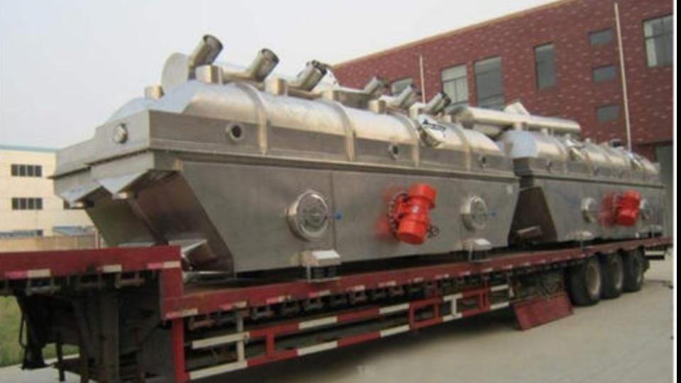 天津卧式多室干燥流化床 欢迎来电 上海耕杰实业供应