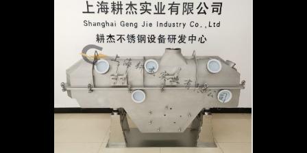 苏州鸡精生产线报价 诚信经营 上海耕杰实业供应