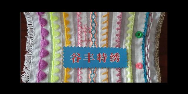 闵行区供应服装面料布料激光热切 服务为先「谷丰供」