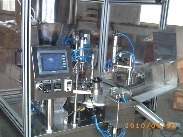 苏州软管灌装封尾机生产厂家,灌装封尾机