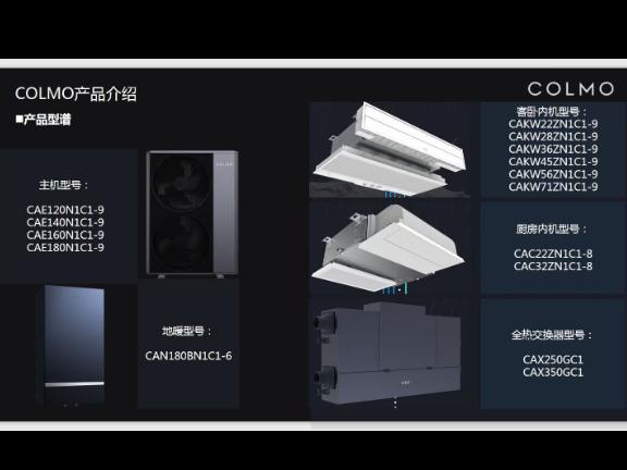 閔行區長虹空調維修要多少錢「上海冠開電器供應」