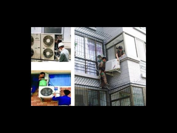 維修空調服務 空氣能維修「上海冠開電器供應」