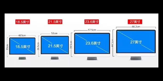 上海液晶广告机安装费用 空调维修「上海冠开电器供应」