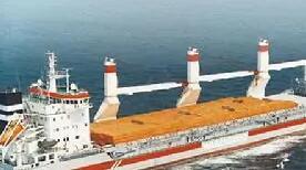 宝山区海洋供应链预算,供应链