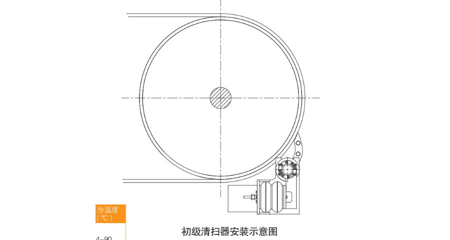 输送机清扫器操作视频「上海高罗输送装备供应」