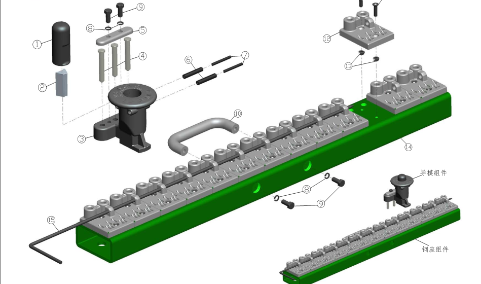 工业钉扣机连接方式