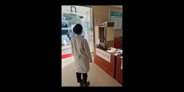重慶測溫報警設備多少錢 推薦咨詢「上海高品醫學激光科技供應」