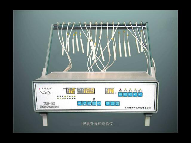 濟南銀質針導熱治療系統銷售廠家 歡迎來電 上海高品醫學激光科技供應