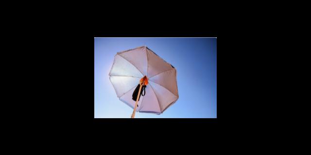 奉贤区专业遮阳伞信息,遮阳伞