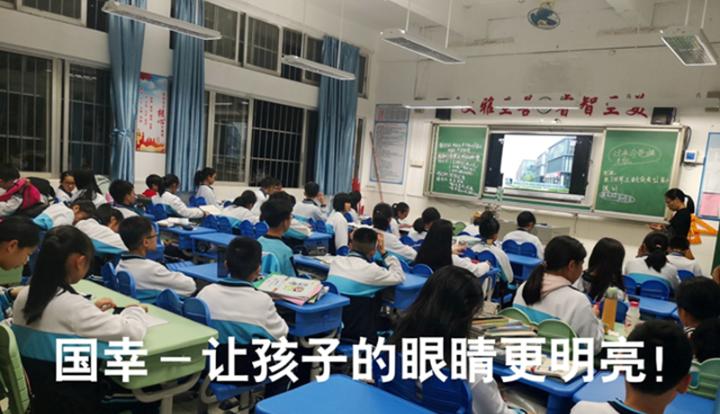 中小學教室照明節能燈提供方案