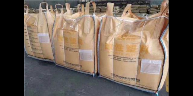 浦东新区韩国LG熔喷料质量保证 诚信经营「上海龚旺塑化供应」