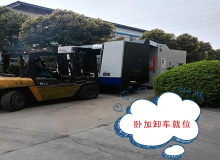 崇明区起重搬运专业机器搬迁诚信服务 上海国祥装卸搬运供应