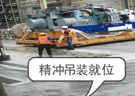 静安区大型设备专业机器搬迁价格合理「上海国祥装卸搬运供应」