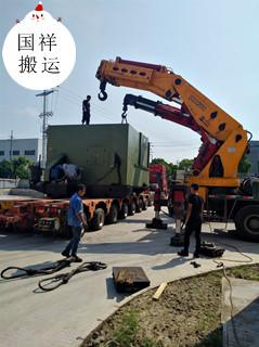 长宁区优质设备移位哪家强 上海国祥装卸搬运供应