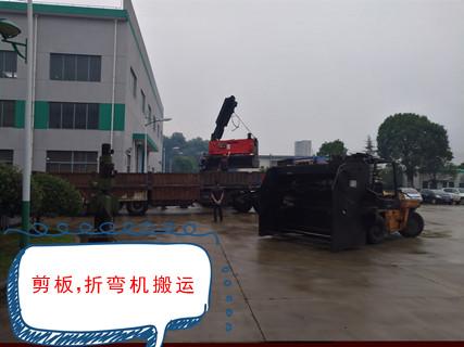 静安区全新设备移位哪家便宜 上海国祥装卸搬运供应