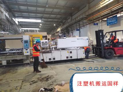 宝山区安全的设备移位怎么联系 上海国祥装卸搬运供应