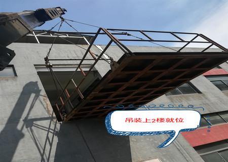金山区机器搬运公司哪家便宜 上海国祥装卸搬运供应