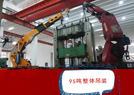 长宁区全新起重吊装 上海国祥装卸搬运供应