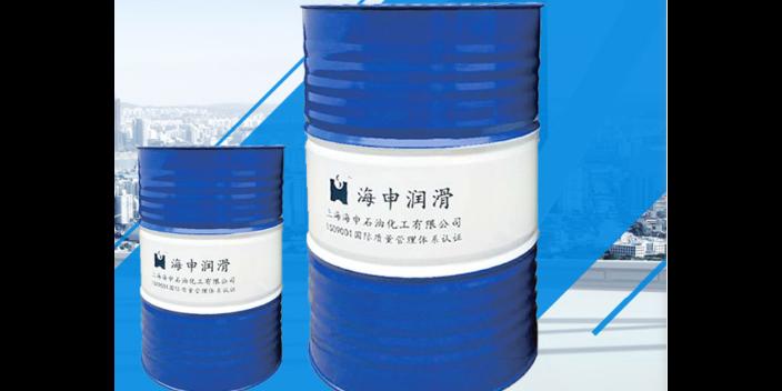 江蘇金黃色抗磨液壓油供應 貼心服務「上海海申石油化工供應」