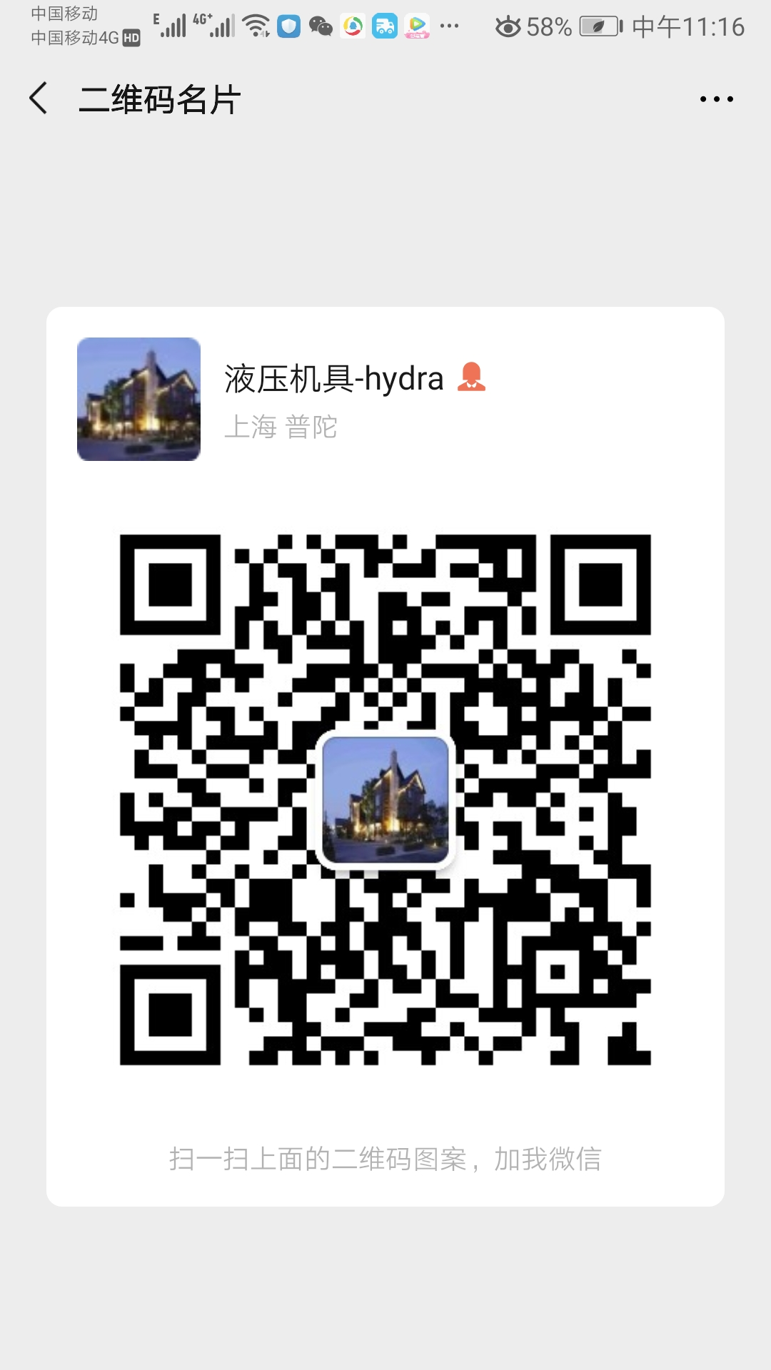 上海海塔机械制造有限公司