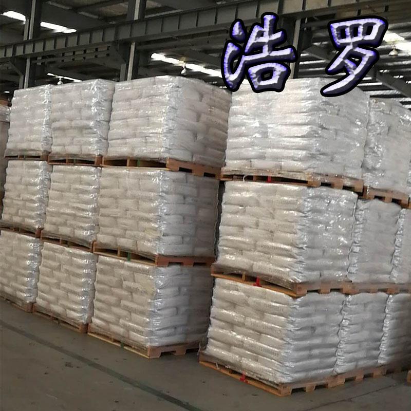 上海浩罗实业有限公司