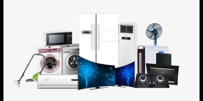 閔行區生活中家用電器價格信息 歡迎咨詢「上海漢倍照明電器有限公司供應」