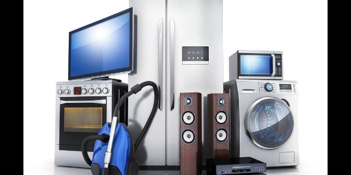 黄浦区机械家用电器收购价 欢迎来电「上海汉倍照明电器有限公司供应」