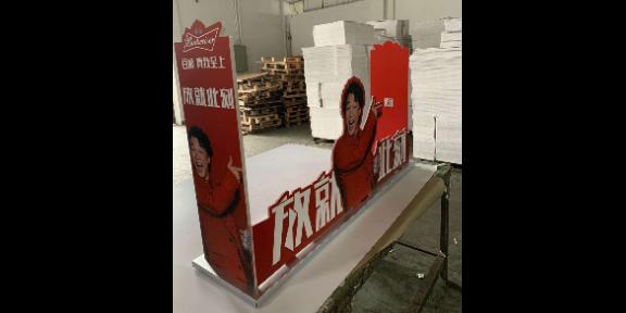 湖州卖场展示架厂家 欢迎咨询「上海宏辰包装材料供应」