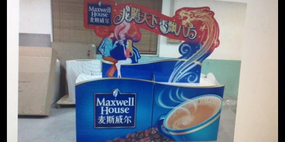 臺州品牌展示架定做 歡迎來電「上海宏辰包裝材料供應」