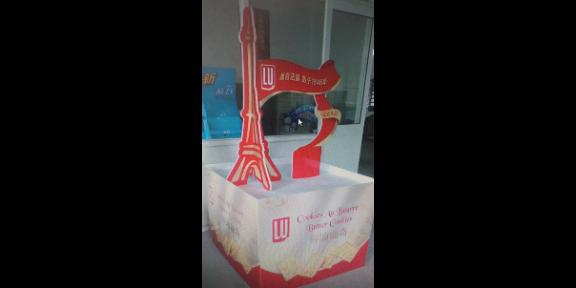 宿遷掛鉤式展示架定做廠家 來電咨詢「上海宏辰包裝材料供應」