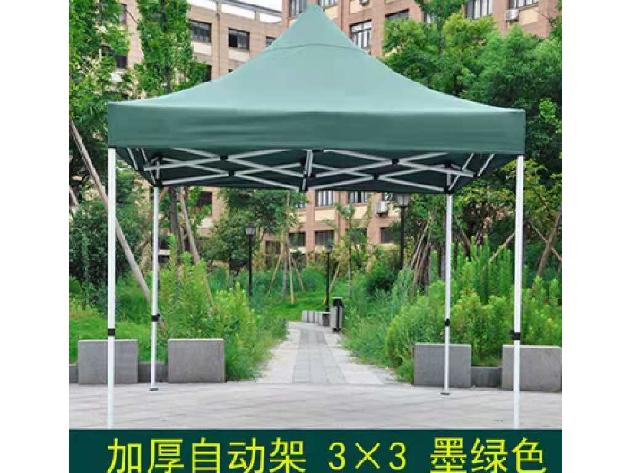 膜结构遮阳棚 值得信赖「上海汗成服饰供应」