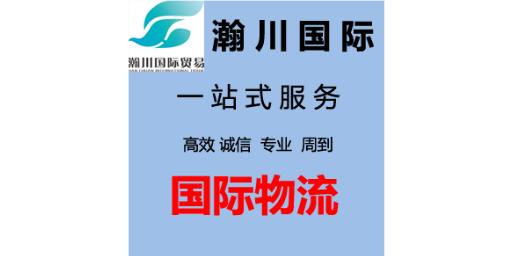 進出口退稅代辦服務「瀚川國際貿易供應」