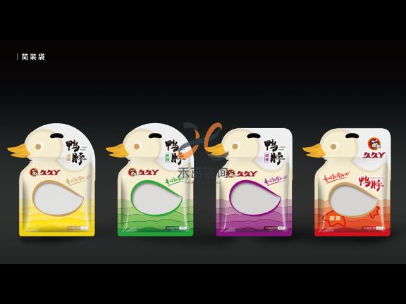 湖南月饼包装设计费用