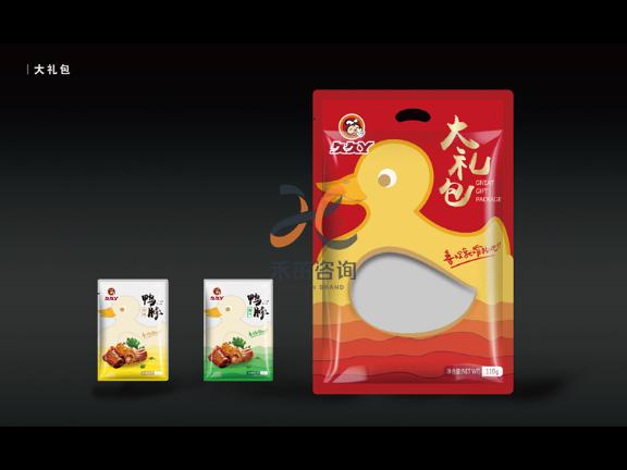 廣東品牌推廣策劃
