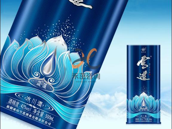 甘肅快消品品牌策劃營銷公司