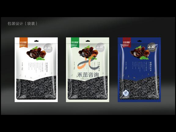 甘肃食品产品策划机构,策划