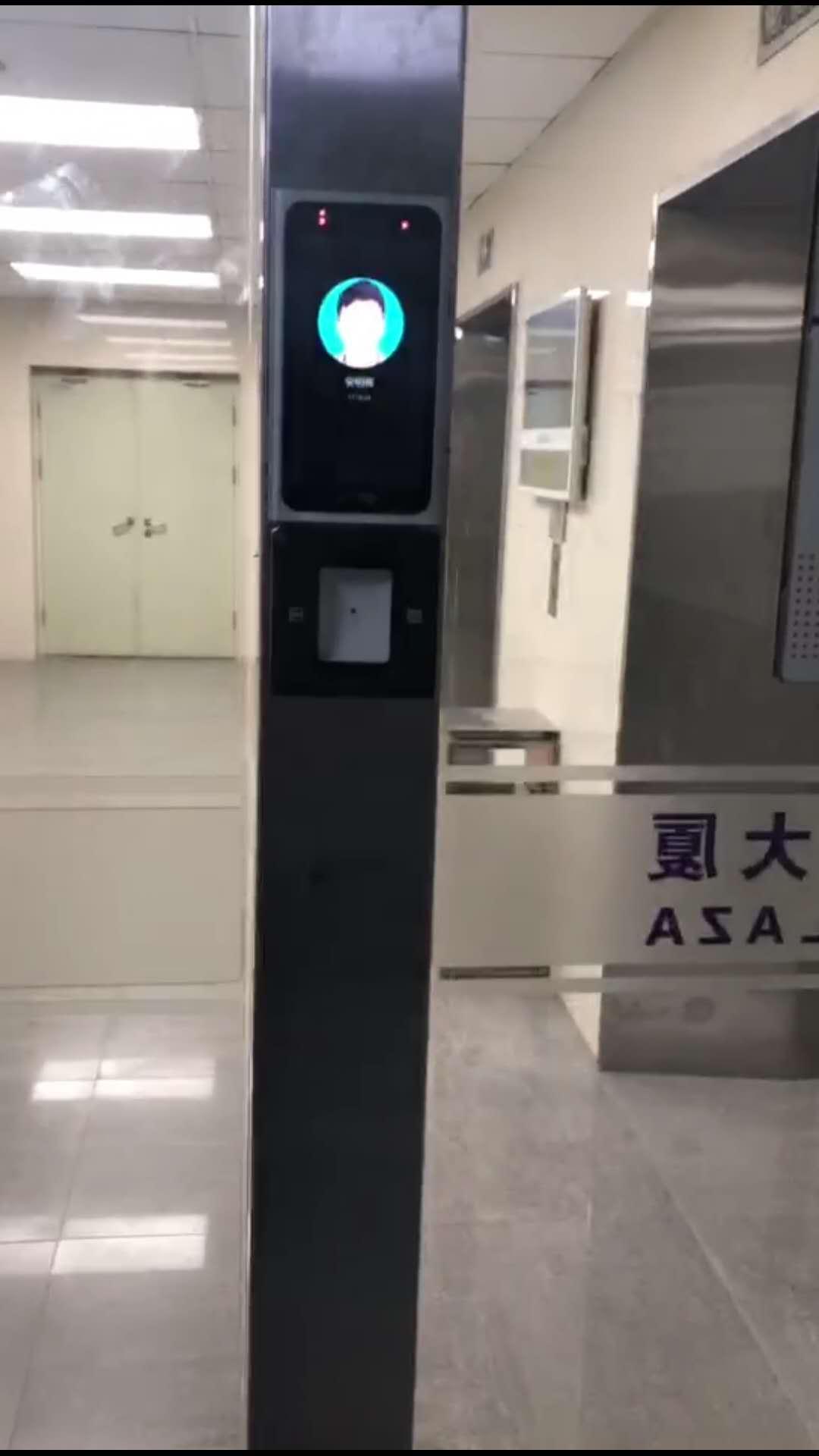 徐汇关于人脸识别「上海华广智能科技供应」