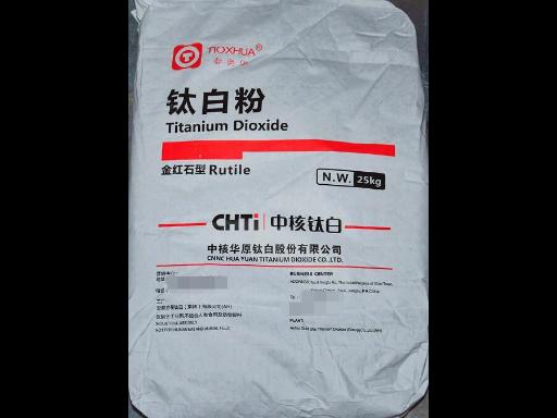 德国涂料专用钛白粉「上海黑虎化工科技供应」