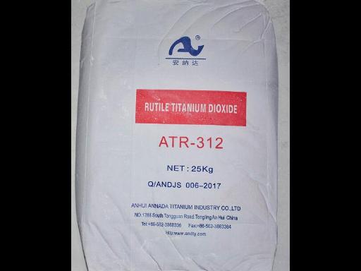 安徽优质钛白粉「上海黑虎化工科技供应」