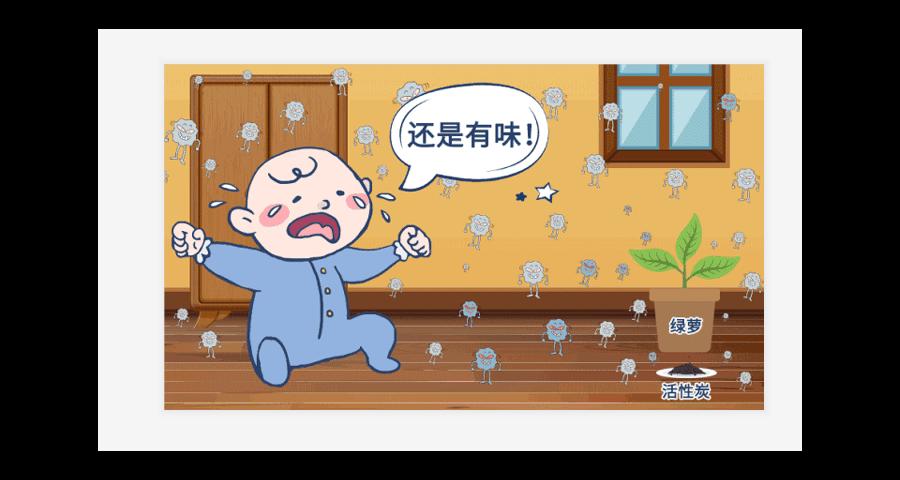 安徽空气净化公司 真诚推荐 上海华慧检测技术供应