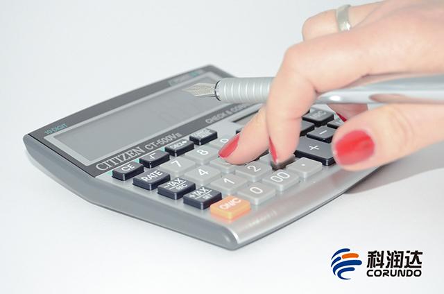 关于研发费用加计扣除 政策指引为您解惑_科润达科技项目申报 上海科润达供应