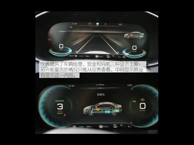 哪个网约车好跑 诚信服务「上海泓靓汽车服务供应」