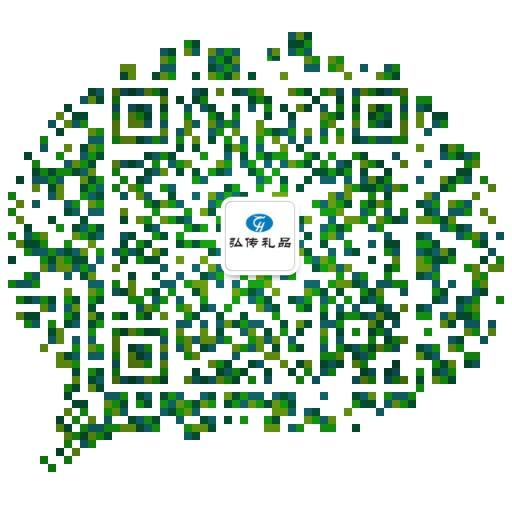 上海弘传商贸有限公司