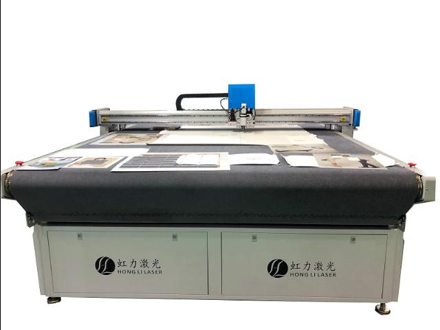 金属激光打标机多少钱一台 真诚推荐 上海虹力激光科技供应