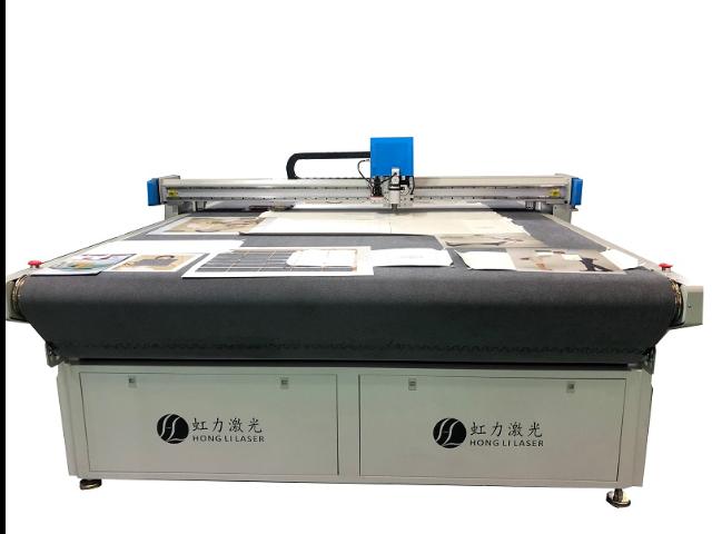 上海布料振动刀切割机厂 推荐咨询 上海虹力激光科技供应