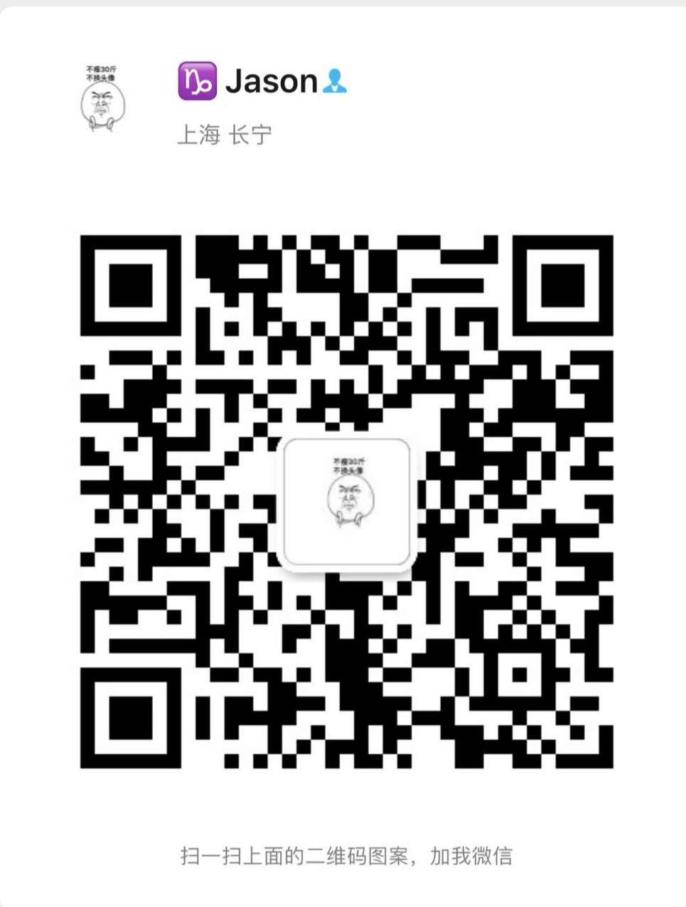 上海辉湃企业管理有限公司