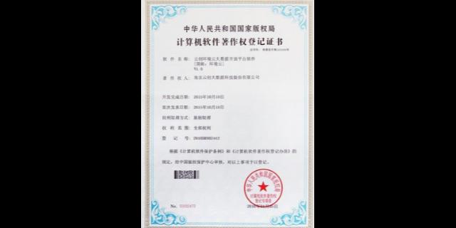 甘肃计算机软件著作权如何登记 上海辉湃企业管理供应