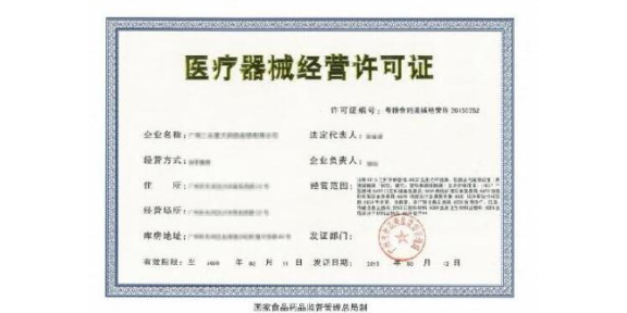 江苏新公司代办许可证价格,代办许可证