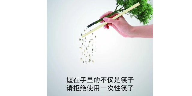 松江区高质量商务广告联系方式